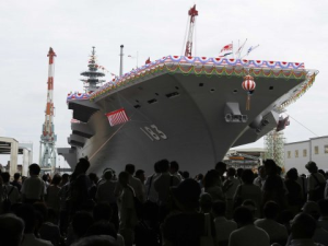 "Commissioning of the New Japanese ""Pocket Aircraft Carrier"" Izumo"