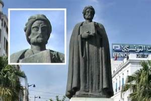 Statue of Ibn Khaldun, the Great Historian in His Native Tunis