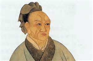 Sima Qian, The Grand Historian of China