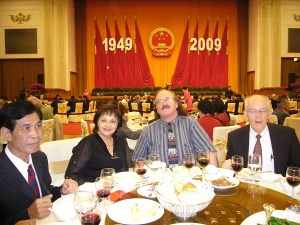 Dr. Robert Sheppard---20-Year Veteran Foreign Expert in China at a State Banquet at the Great Hall of the People (Chamber of the Chinese National People's Congress) on the 60th Anniversary of the Founding of the People's Republic of China