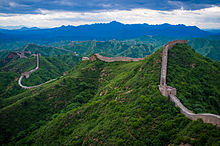 The Great Wall of China Desciribed by Ibn Battuta in his Travels