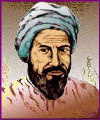 Ibn al-Nafis---13th Century Arabic Writer---The First Islamic Science Fiction Writer in World Literature